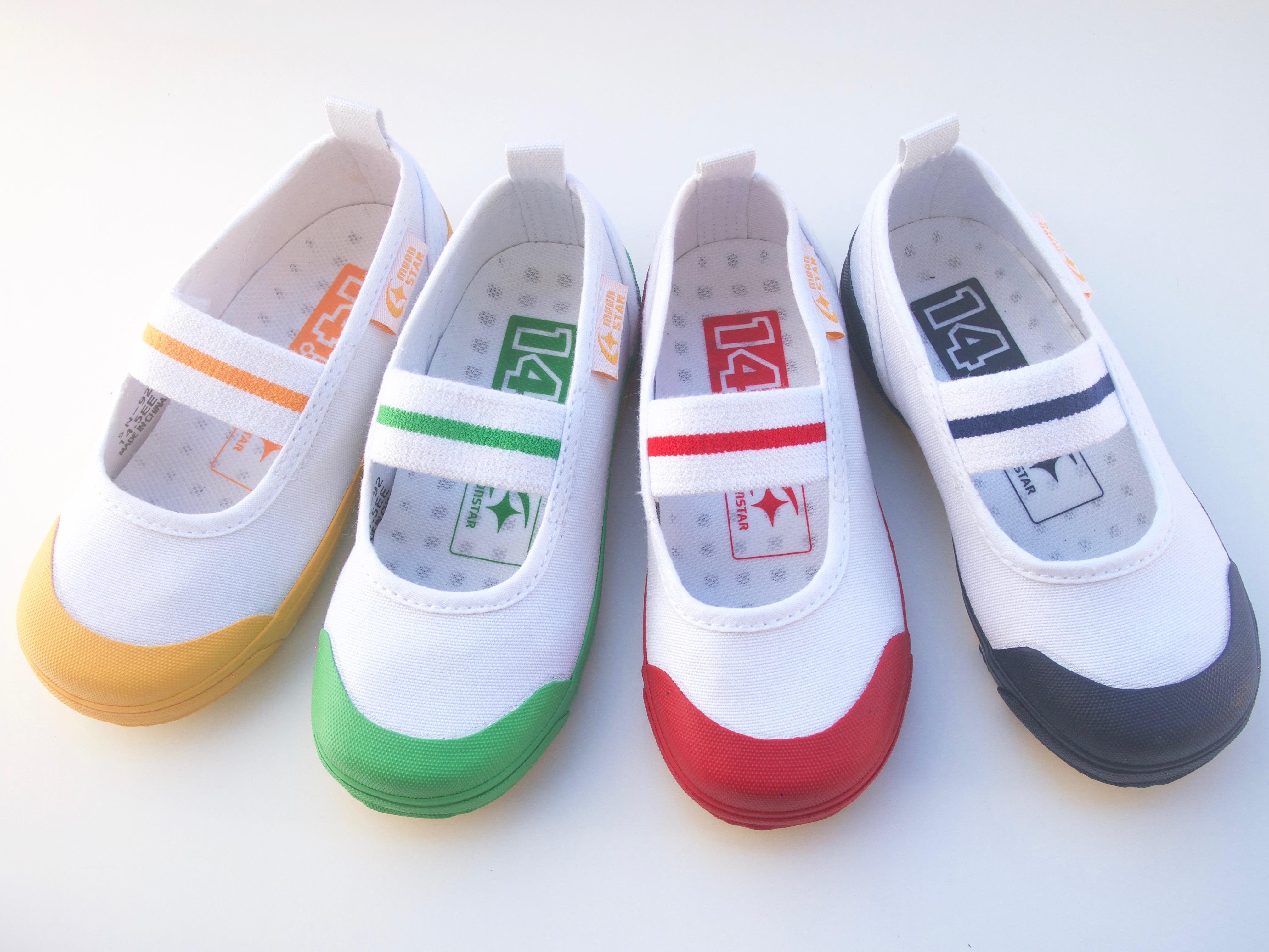 Japan Shop Schuhe Kinderschuhe Hausschuhe